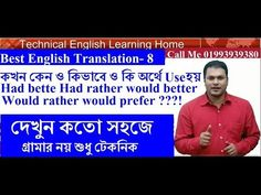 33 Best Bengali to English images in 2018 | English, Learn