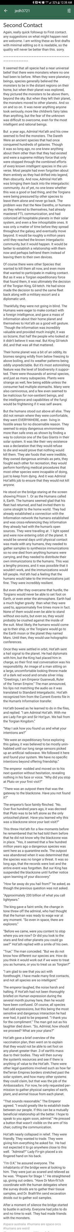 Humans are Weird: Galaxy Conqueror Part 2
