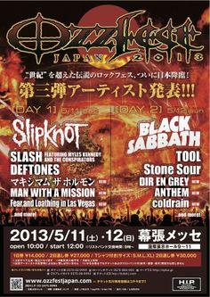 Maximum the hormone@Ozzfest JAPAN 2013