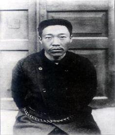 한국침략의 원흉인 이토 히로부미를 처단한 독립투사 '안중근' : 봉안닷컴