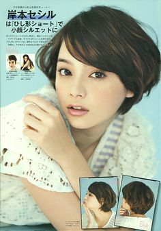 "Model / Cecil Kishioto. Japanese girls fashion magazine ""non-no"". girlish & cute hair style."