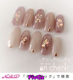 Fall / Winter / Dating / Hand / Hologram-ancherir& nail Nail Book - If you are looking for nail designs, the nail book with the number one nail - Korean Nail Art, Korean Nails, Asian Nail Art, Cute Nails, Pretty Nails, Gel Nail Art, Nail Polish, Nail Nail, Hair And Nails