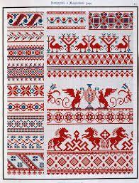 Славянских узоры вышивка крестом