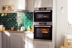 This Bosch electric oven has a classic design that fits into any stylish kitchen