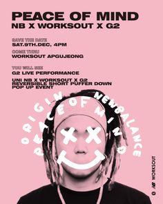 뉴발란스(New Balance) X 웍스아웃(WORKSOUT) X G2 협업 컬렉션! #스트릿패션 #스트릿 #패션 #스트릿브랜드 #브랜드 #브랜드컬렉션 #컬렉션 #패션매거진 #매거진 #스트릿컬처 #서브컬처 #유스컬처 #streetfashion #street #fashion #streetbrand #brandcollection #collection #fashionmagazine #magazine #streetculture #subculture #youthculture #웍스아웃 #worksout #NEWBALANCE #뉴발란스 #지투 #G2