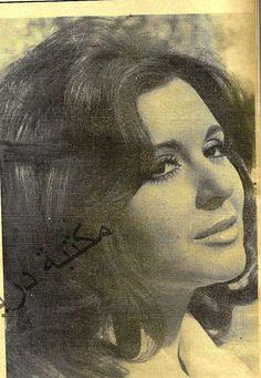 Soad Hosny Adele, Zucchini Quinoa, Egyptian Beauty, Arab Celebrities, Egyptian Actress, Lady And Gentlemen, Alexandria, Photo Sessions, Galleries