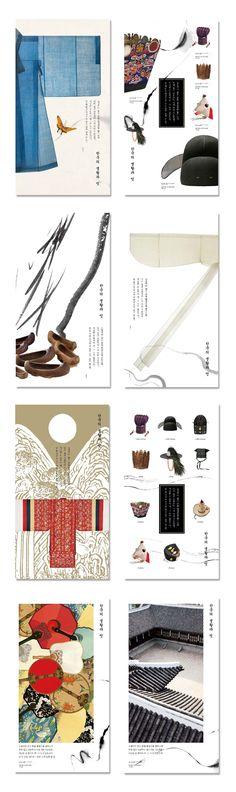 Life and beauty of Korea - 프로젝트 - AGI Society Book Design, Layout Design, Print Design, Graphic Design, Editorial Layout, Editorial Design, Catalogue Layout, Korean Design, Stationary Design