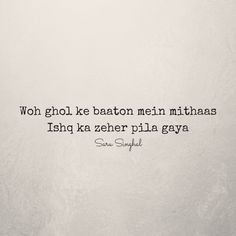 Saru Singhal Poetry, Quotes by Saru Singhal, Hindi Poetry, Baawri Basanti Instagram Captions For Selfies, Selfie Captions, Poetry Hindi, Poetry Quotes, Mirza Ghalib, Hindi Quotes Images, Romantic Shayari, Cute Love Quotes, Tumblr Quotes