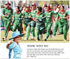 Bangladesh National Women Cricket Team