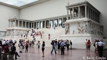 Pergamon Altar makes digital debut