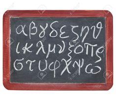 greek alphabet handwriting - Google zoeken Greek Alphabet, Handwriting Fonts, Chalkboard Quotes, Art Quotes, Languages, Restaurant, Image, Type, Google