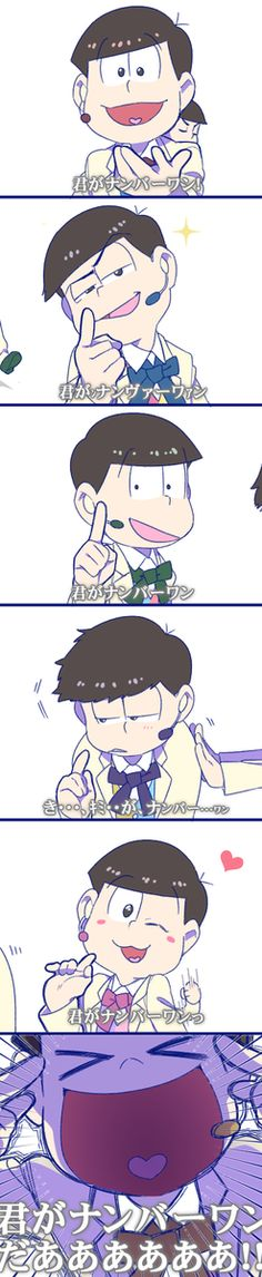Idk what but Jyushimatsu's part is both cute and funny ww
