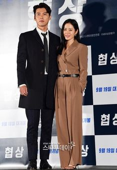 Actors Hyun Bin and Son Ye-jin have departed to Mongolia for the filming of the new tvN drama 'Crash Landing on You'. The 'Crash Landing on You' team departed for Ulaanbaatar, Mongolia through Incheon International Airport on the Korean Actresses, Asian Actors, Korean Actors, Actors & Actresses, Hyun Bin, Kim Young Min, Look Fashion, Korean Fashion, Park Bogum