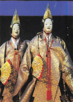 Noh theater costumes - Japan