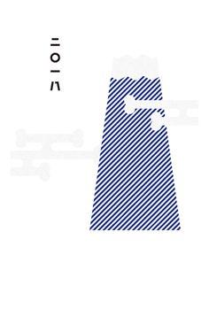 テーマ「2018年の干支の戌」:戌(いぬ)をモチーフにしたスタンダードなものから、レトロ、おしゃれ、ほのぼの、写真やイラストを用いたものや、干支にとらわれない自由な発想のものなど。 Menu Design, Design Art, Branding Design, Logo Design, Graphic Design, Orange Tea, New Year Designs, New Year Card, Japanese
