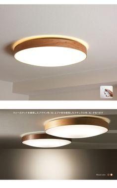 Basement Lighting, Bedroom Lighting, Flush Ceiling Lights, Ceiling Light Fixtures, Light Building, Lampshades, Light Decorations, Modern Furniture, Interior