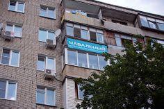 Инновационный маркетинг Навального