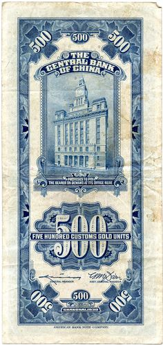 Central Bank of China currency, 1930 List of All The Countries USA Today Money Notes, Old Money, Rare Coins, Coin Collecting, Gold Coins, Central Bank, Numbers, Chinese Currency, Historical Pics