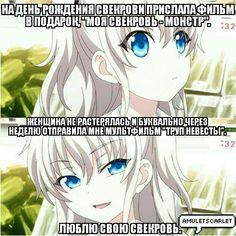 Почему мне так смешно?) Manga Anime, Anime Art, Hello Memes, Anime Mems, Creepypasta Characters, Funny Memes, Jokes, Bongou Stray Dogs, Art Memes