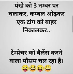#jokes #chutkule Funny Status Quotes, Funny Jokes In Hindi, Funny Statuses, Hindi Chutkule, Funny Talking, Cute Love Quotes, Wallpaper Iphone Cute, Morning Quotes, Best Quotes