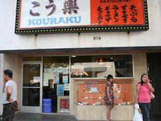 Kouraku or Koraku restaurant. Favorite place for ramen in the states, especially Kimchi Ramen.  In LA in Little Tokyo.