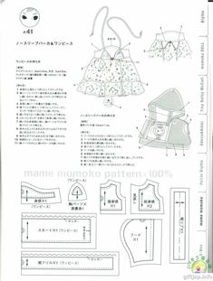 Выкройки из японских журналов для куклы Блайз. Часть 1 из 5. В подборку попало несколько выкроек неизвестной для меня куклы