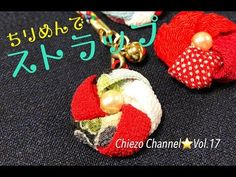 【ChiezoChannel☆Vol.17】お花の根付ストラップの作り方 - YouTube Kanzashi Flowers, Japanese Fabric, Flower Making, Fabric Flowers, Diy And Crafts, Crochet Earrings, Christmas Ornaments, Sewing, Holiday Decor