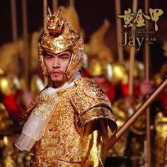 "In 2006, Jay Chou starred in the Chinese epic movie 满城尽带黄金甲 (""Curse of the Golden Flower"") alongside famous Chinese actors Chow Yun-Fat and Gong Li."