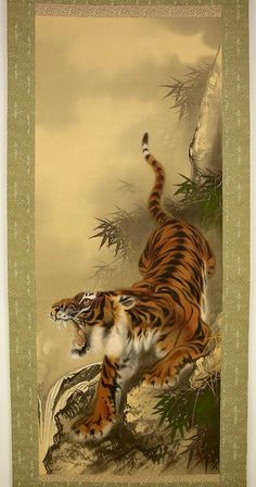 Draw Tigers Tiger and Bamboo 1 Tiger Sketch, Tiger Drawing, Tiger Painting, Japanese Tiger Tattoo, Japanese Tiger Art, Lion Tattoo, Tattoo Ink, Arm Tattoo, Hand Tattoos