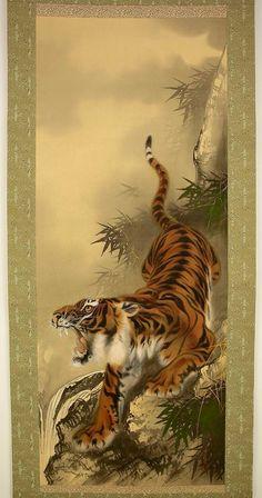 Draw Tigers Tiger and Bamboo 1 Japanese Tiger Art, Japanese Tiger Tattoo, Japanese Painting, Chinese Painting, Chinese Art, Chinese Tiger, Chinese Dragon, Tiger Sketch, Tiger Drawing
