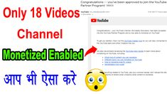 Only 18 Videos Youtube Channel Monetized Enabled || My Channel Monetization Enabled In 2 Days