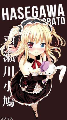 Hasegawa Kobato ~ Korigengi | Wallpaper Anime