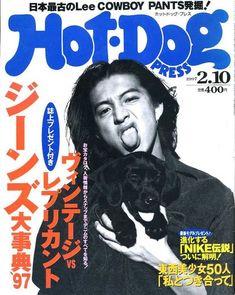 画像 Takuya Kimura, Japanese, Cool Stuff, Portrait, Movie Posters, Fictional Characters, Handsome Guys, Korean, Chinese