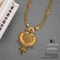 Gold Chain Design, Gold Ring Designs, Gold Bangles Design, Gold Earrings Designs, Gold Jewellery Design, Necklace Designs, Necklace Set, Gold Necklace, Jewellry Box