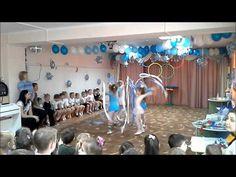 Танец с лентами - YouTube Summer Crafts, Activities, Youtube, Kids, Music Class, School, Children, Boys, Children's Comics