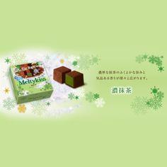Melty green tea chocolate