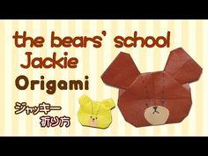 The bears' school Jackie Origami / くまのがっこう ジャッキー 折り紙 折り方 - YouTube