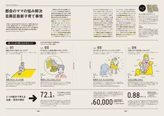 TO magazine | work