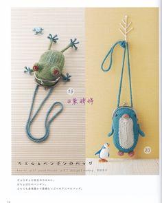 Marvelous Crochet A Shell Stitch Purse Bag Ideas. Wonderful Crochet A Shell Stitch Purse Bag Ideas. Diy Coin Purse, Crochet Coin Purse, Crochet Keychain, Crochet Shoes, Crochet Purses, Crochet Dolls, Crochet For Beginners, Crochet For Kids, Crochet Baby