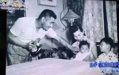 Mifune Toshiro and his family. Akira Film, Kurosawa Akira, Toshiro Mifune, Musashi, Japanese Artists, Photo Reference, Vintage Pictures, Feature Film, Vintage Photography