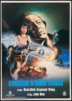 Ying hung boon sik (A Better Tomorrow), 1986 - Yugoslavian poster