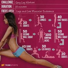 15 minutes leg workout  [u can so find 15 minutes 2 DO it = right NOW!]