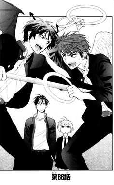 Oresama Teacher 066 - Kawauchi & Gotou
