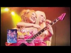 "YoshiTokiSawa: Aldious - Radiant A Live At O-EAST - Live DVD   In ranged national tour of the final in the 22 performances of Aldious from TSUTAYA O-EAST performances were sold out long-awaited live digest video of the DVD ""Radiant A Live At O-EAST"" which was recorded all 19 songs. CO2 blown into the flurry of laser and to set a huge 3 bass drum and production which challenged the limits of the venue anymore you can enjoy to the full extent the performance further became a powerful! Purchase…"