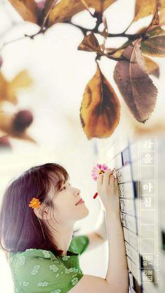 "IU -wallpaper- ""AUTUMN MORNING"""