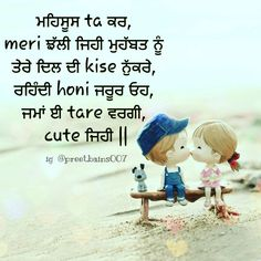 punjabi # quotes # pyar # cute # couple more punjabi quotes punjabi ...