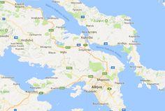 Εύρεση Απόστασης μεταξύ πόλεων, κόστος ταξιδιού | VriskoApostasi.gr