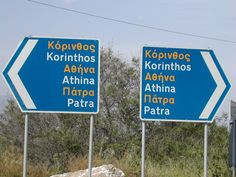 Weird+Road+Signs   Panoramio - Photo of Strange road sign in Greece !!