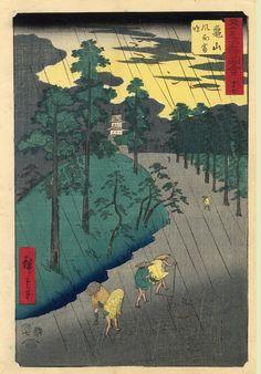 Image gallery: No 47 Kameyama kaza-omote raimei / Gojusan-tsugi Meisho Zue Samurai, Traditional Japanese Art, Buddhist Art, Japanese Prints, Graphic Design Posters, Woodblock Print, Erotic Art, Chinese Art, Vintage Japanese