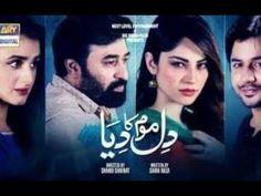 61 Best Pakistani dramas images in 2019 | Pakistani dramas, Dramas